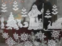 Оформление фасада, территории и групповых помещений ДОУ к Новому году